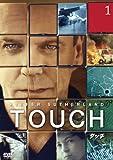 [DVD]TOUCH/タッチ [DVD]