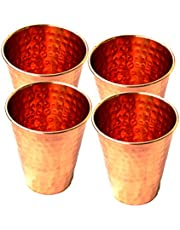 STREET CRAFT Set of-4 , Hammered Copper Mint Julep Cup/Hammered Copper Moscow Mule Mint Julep Cup 100% pure copper, beautifully handcrafted, Capacity- 12 oz. by STREET CRAFT