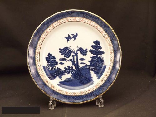 Real Old Willow - Royal Doulton Real Old Willow Salad Plates