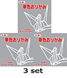 3 x Toyo Origami Paper Single Color - Gray - 15cm, 100 Sheets each