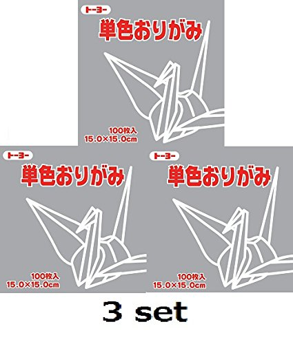 3 x Toyo Origami Paper Single Color 15cm Gray 100 Sheets each