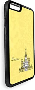 Landmarks - Moscow Printed Case for iPhone 7 Plus