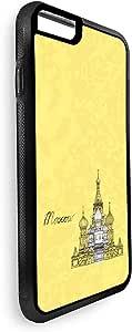 ايفون 7 بلس بتصميم معالم عالمية - موسكو