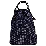 Japan Made, Quilted coat Shin-gen bag.Quilted coat, Navy (White thread)