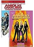 Charlie's Angels / Charlie's Angels: Full Throttle (BOX) [2DVD] [Region 2] (English audio. English subtitles)