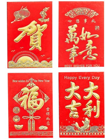 (48 Pcs Chinese Hong Bao Red Envelope, Spring Festival New Year Lucky Money Envelope, Golden Wishes New Year Pictures, Perfect for Chinese New Year, 4.5