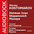 Hetman Ivan Stepanovich Mazepa [Russian Edition] Audiobook by Nikolay Kostomarov Narrated by Ilya Bobylev
