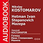 Hetman Ivan Stepanovich Mazepa [Russian Edition] | Nikolay Kostomarov
