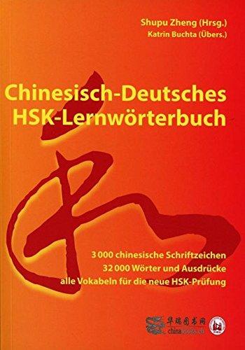 Chinesisch-Deutsches HSK-Lernwörterbuch: 3000 chinesische Schriftzeichen, 32000 Wörter und Ausdrücke - alle Vokabeln für die neue HSK-Prüfung