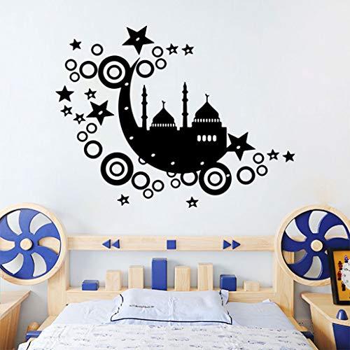 (Weiliru DIY Removable Islamic Muslim Culture Surah Arabic Bismillah Allah Vinyl Wall Stickers/Decals Quran Quotes Calligraphy as Home Mural Art Decorator)