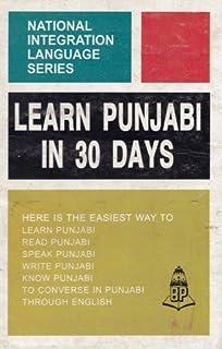 Buy Learn Punjabi Through Hindi in 30 Days Book Online at
