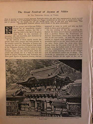 1900 Great Festival of Jeyasu at Nikko Japan Yomei-Mon Gate