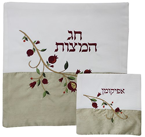 - Majestic Giftware RGPS101 Passover Polyester Matzah Cover Set with Afikomen Bag, 14 by 14-Inch/8 by 8-Inch