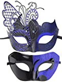 IETANG Couples Pair Half Venetian Masquerade Ball Mask Set Party Costume Accessory (Butterfly-Black&Blue)