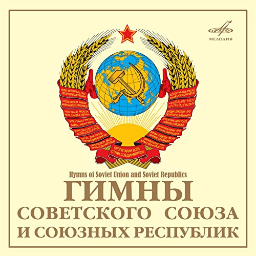- National Anthems of the Soviet Union and Union Republics