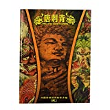 Fityle 80-pages Tattoo Flash Book Body Art Design Coloring Book Phoenix Dragon