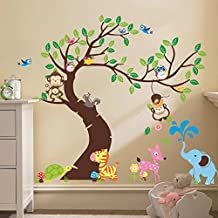 Dushang Birds Monkey Owl Elephant Zebra Big Curving Tree Removable Vinyl Wall Stickers Mural Home Decal Kids Nursery Room Decor Courtyard Baby Room