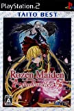 Rozen Maiden: Duel Valzer (Taito Best) [Japan Import]