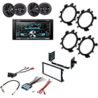 Kenwood Double-Din Package +4) Kicker DSC654 6.5 240 Watt 2-Way Coaxial Speakers W/ Dash Mounting Installation Kit+ Radio Antenna Adapter And Harness