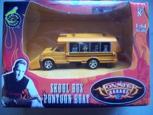 Muscle Machines Monster Garage Skool Bus Pontoon Boat (Skool Bus)