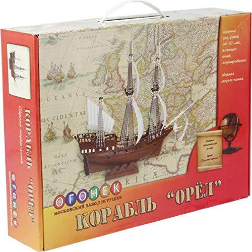 Oryol (Eagle) First Russian Frigate Sailing Ship Model Kits Scale 1:72