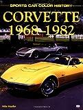 Corvette, 1968-1982, Mike Mueller, 0760304181
