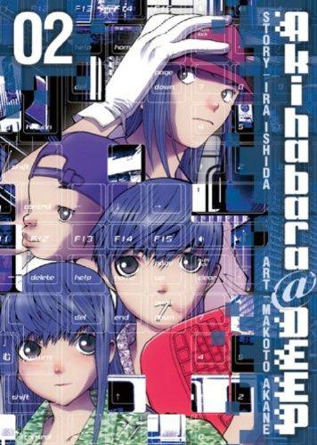 Akihabara@Deep Volume 2