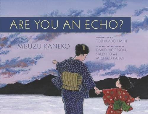 Image result for are you an echo
