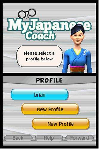 My Japanese Coach - Nintendo DS by Ubisoft (Image #3)