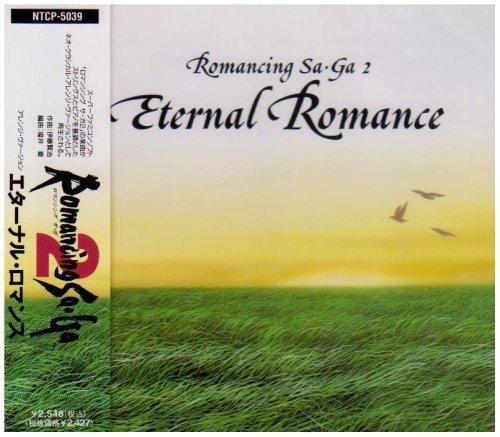 CD : Soundtrack - ROMANCING SA GA - ETERNAL ROMANCE - Romancing Sa Ga/ Eternal Romance (original Soundtrack) (Japan - Import)