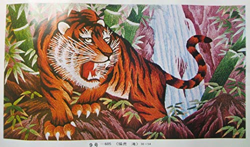 Tokyo Cultural Embroidery Kit 605 Tiger Bamboo Bunka Embroidery