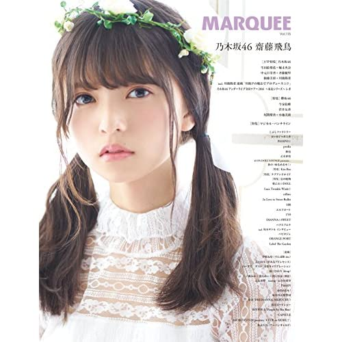 MARQUEE Vol.115 表紙画像