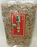 Chimes Garden Organic Rice (Organic 5 Grain Rice)