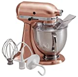 : KitchenAid KSM152PSCP 5-Qt. Custom Metallic Series with Pouring Shield - Satin Copper