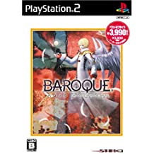 Baroque International [Japan Import]