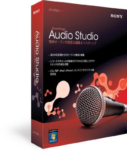 (Sound Forge Audio Studio 10 - Japanese)