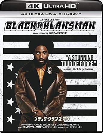 ク ランズマン ブラック