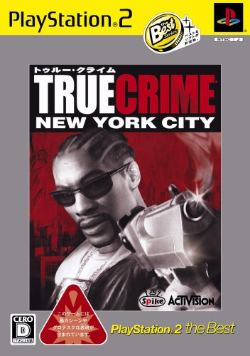 True Crime: New York City (PlayStation2 the Best) [Japan Import]