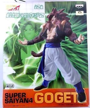 Dragon Ball GT GOGETA Super Saiyan 4 DX Soft Vinyl Figure 2 Dragonball By Banpresto