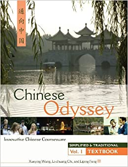 Book CHINESE ODYSSEY (SIMPLIFIED AND TRADITIONAL): Innovative Language Courseware - Vol. 1 Textbook by Xueying Wang (2007-01-21)