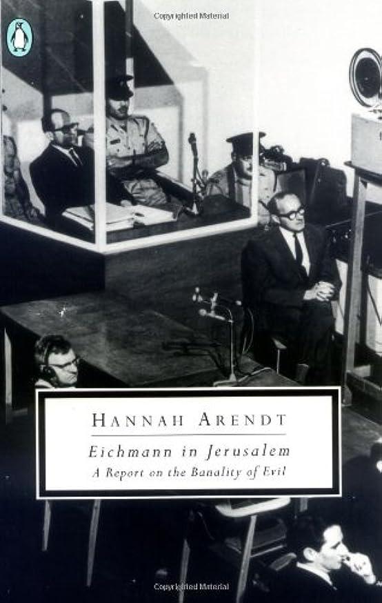 暗殺酸化する火Evil in Modern Thought: An Alternative History of Philosophy (Princeton Classics)