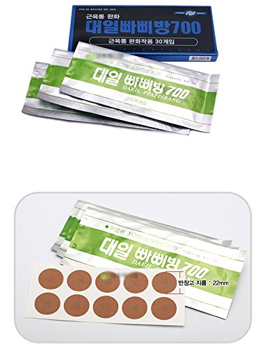 Magnetic Pellets - Dae Il Ppappibang 700 Gs Acu-Magnet Patch Pain Relief Like Acupuncture 30pcs per box
