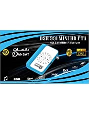 Dansat Mini HD Satellite Receiver, multi color - 991
