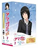 Amagami SS 7. Ai Nanasaki Part 1 [Limited Edition] [Blu-ray]