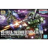 Gundam The Origin Zaku II Type C-6/R6, Bandai HG