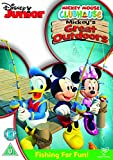 Mickey Mouse Clubhouse: Mickey's Great Outdoors [DVD + Retro Badge]
