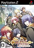 Wand of Fortune: Mirai e no Prologue [Japan Import]