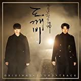 Goblin Dokebi Guardian: The Lonely and Great God OST Pack 2 (tvN Drama) 2CD+Photo Booklet