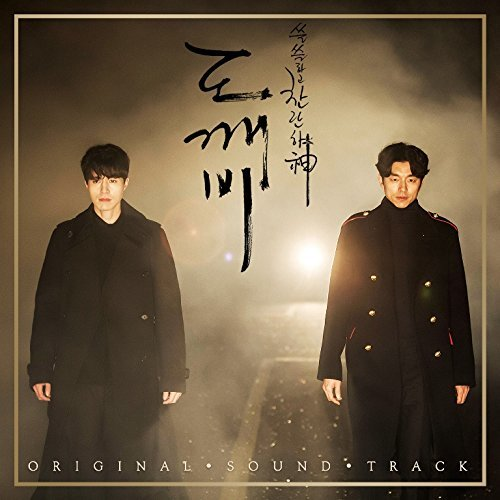 goblin-dokebi-guardian-the-lonely-and-great-god-ost-pack-2-tvn-drama-2cd-photo-booklet