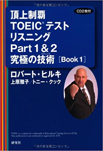 Toeic Training Reading Comprehension 730 Epub